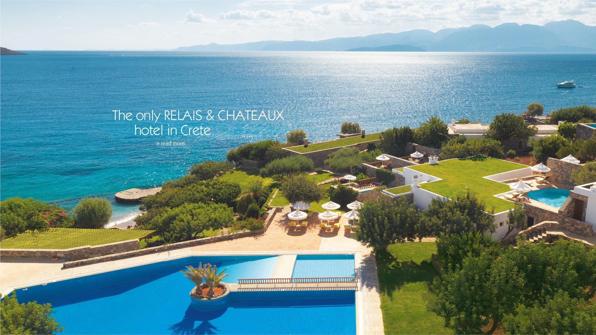 Super elounda mare hotel - Relais & Châteaux Hotel Greece PQ02